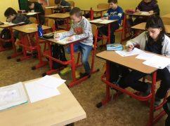 Pytagoriáda – školské kolo